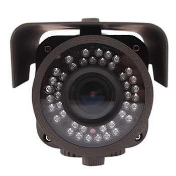 Caméra Infrarouge à 40m...
