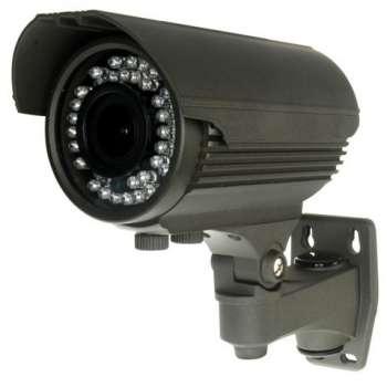 Pack vidéosurveillance 6...