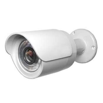 Kit de vidéo surveillance...