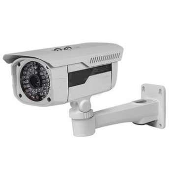 Kit vidéosurveillance 3...