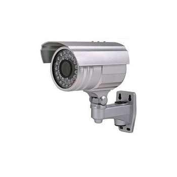 Caméra infrarouge 50 mètres